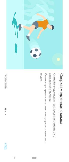 "Обзор Sony Xperia 1: ""высокий"" флагман с 4K HDR OLED дисплеем-256"