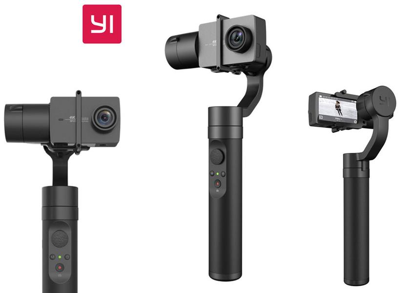 Hand-held stabilizer YI Action Gimbal estimated at $ 200