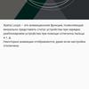 "Обзор Sony Xperia 1: ""высокий"" флагман с 4K HDR OLED дисплеем-203"