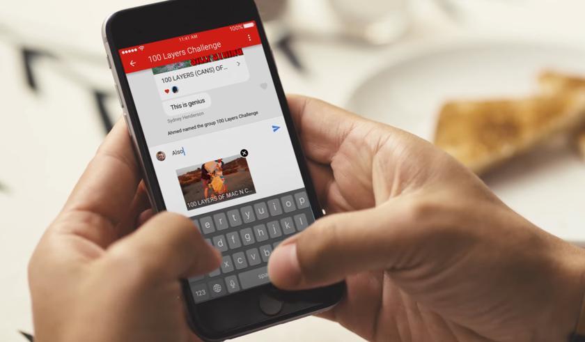 YouTube сообщит пользователям онеобходимости делать перерыв впросмотре видео