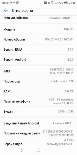 Screenshot_20180124-232837.jpg