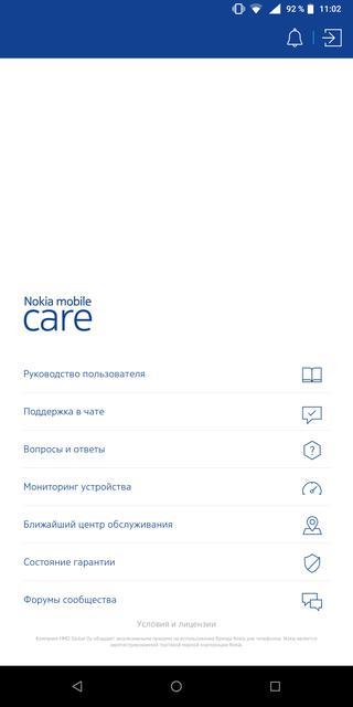 Обзор Nokia 7 Plus: средний класс, который метит в высшую лигу-186