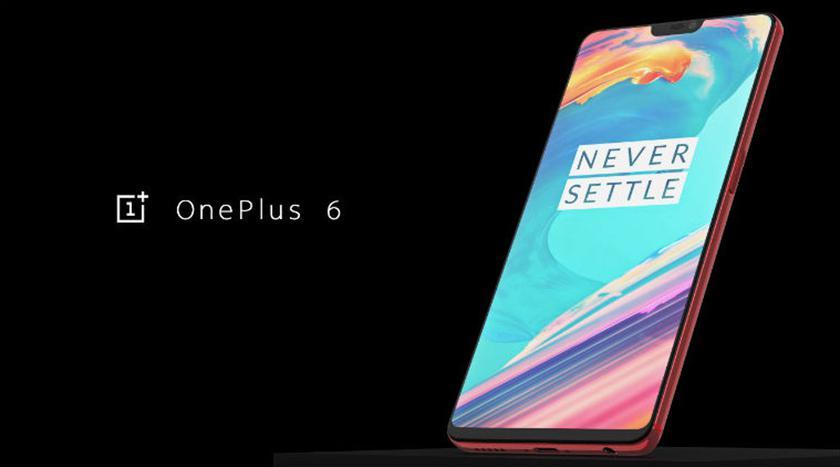 Дебют OnePlus 6: стеклянный флагман с акцентом на скорости от $529