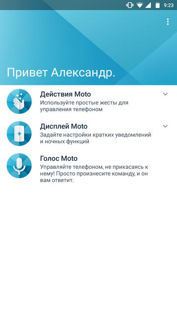 Обзор Moto Z2 Force: флагманский смартфон с небьющимся экраном-151