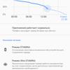 "Обзор Sony Xperia 1: ""высокий"" флагман с 4K HDR OLED дисплеем-171"