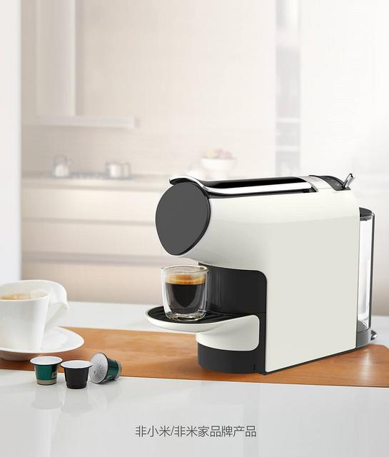 xiaomi-coffee-maker.jpg