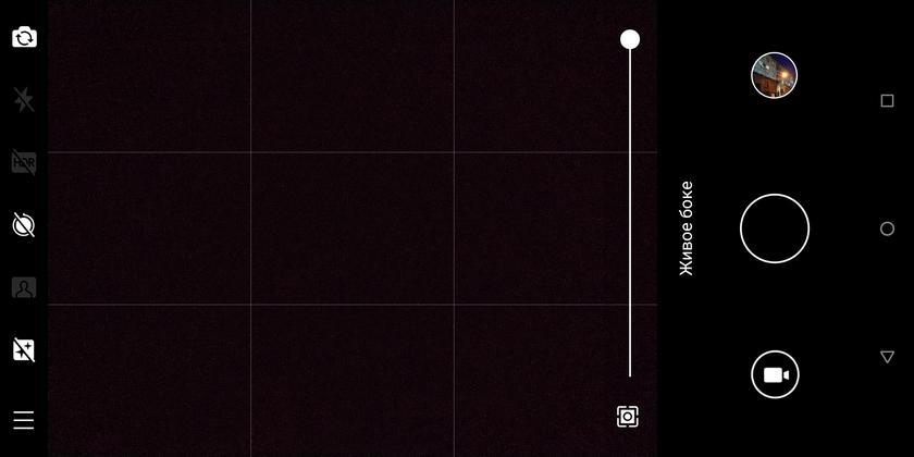 Обзор Nokia 7 Plus: средний класс, который метит в высшую лигу-241