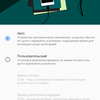 "Обзор Sony Xperia 1: ""высокий"" флагман с 4K HDR OLED дисплеем-174"