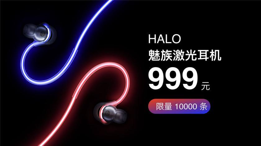 Meizu-Halo-Earphones-price.jpg