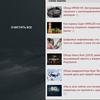 "Обзор Sony Xperia 1: ""высокий"" флагман с 4K HDR OLED дисплеем-209"