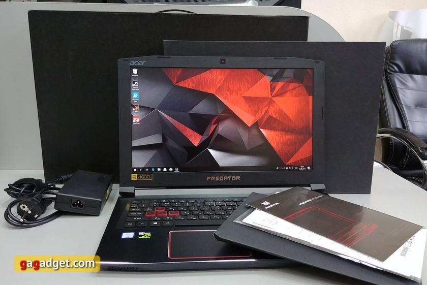 """Обзор Acer Predator Helios 300: сбалансированный игровой """"хищник""""-2"""