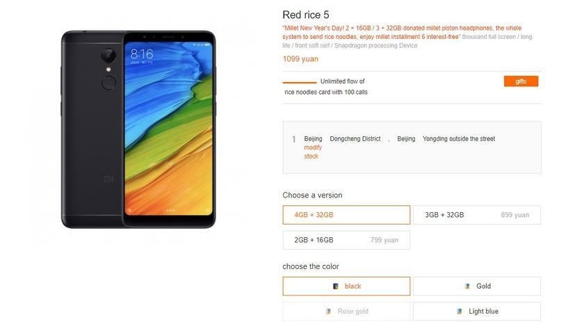 Redmi-5-4GB.jpg