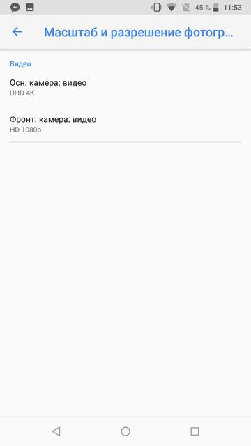 Обзор Nokia 6.1 (2018): стильно и недорого-180
