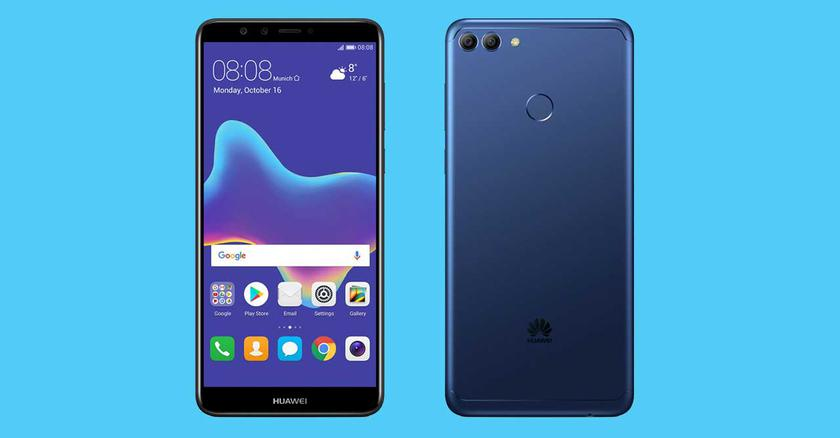Huawei introduced a budget Y9 with four cameras