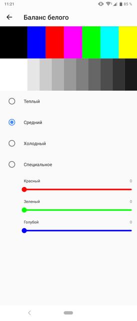 "Обзор Sony Xperia 1: ""высокий"" флагман с 4K HDR OLED дисплеем-15"