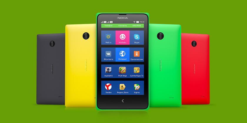 HMD Global перевыпустит первый Android-смартфон Nokia X