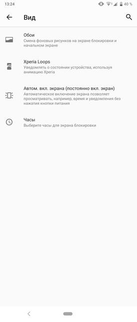 "Обзор Sony Xperia 1: ""высокий"" флагман с 4K HDR OLED дисплеем-189"