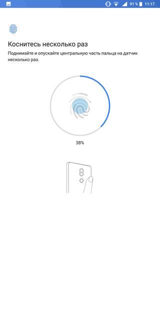Обзор Nokia 7 Plus: средний класс, который метит в высшую лигу-200
