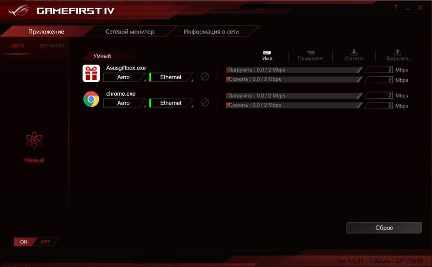 Обзор ASUS ROG G703VI Chimera: огнедышащее игровое чудовище на все деньги-94
