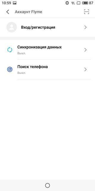 Обзор Meizu M6s: первый смартфон Meizu c экраном 18:9 и новым процессором Exynos-164