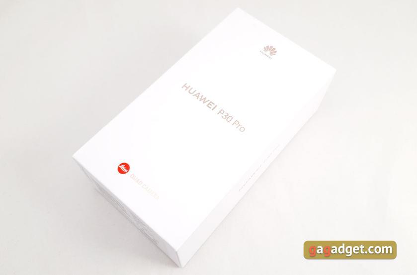 Обзор Huawei P30 Pro: прибор ночного видения-3