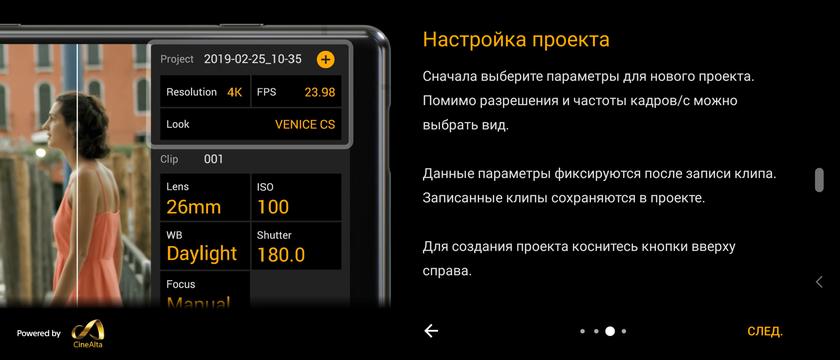 "Обзор Sony Xperia 1: ""высокий"" флагман с 4K HDR OLED дисплеем-358"