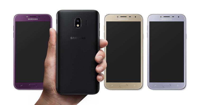 Анонс Samsung Galaxy J4: классический бюджетник с чипом Exynos 7570, 2 ГБ ОЗУ и ценой $185