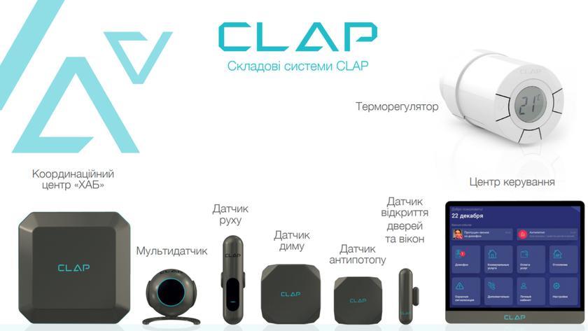 clap-smart-home-ukraine-1.jpg