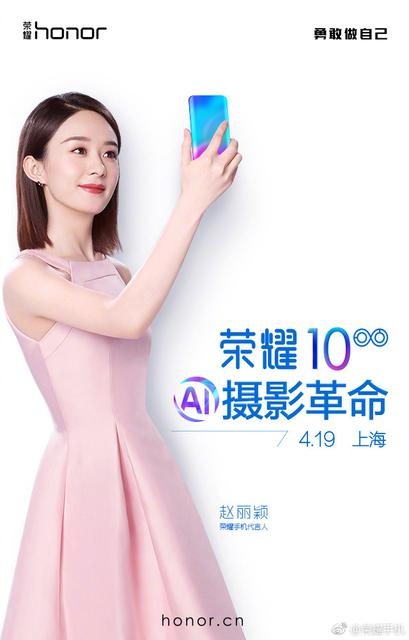 Huawei-Honor-10-Invite-2.jpg