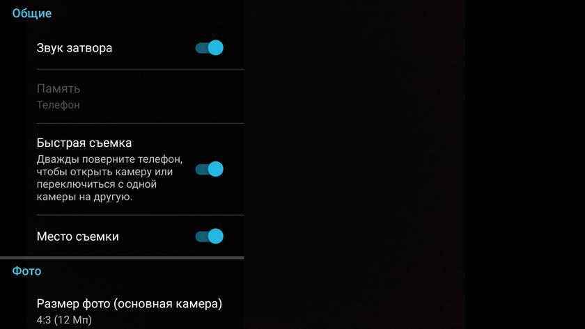 Обзор Moto Z2 Force: флагманский смартфон с небьющимся экраном-165