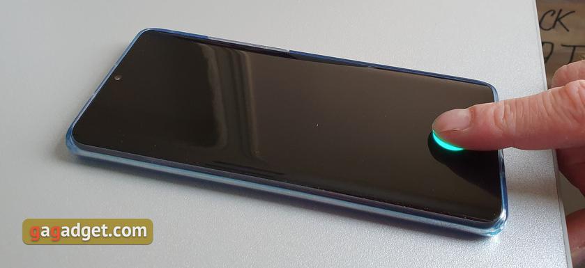 Обзор Huawei P30 Pro: прибор ночного видения-64