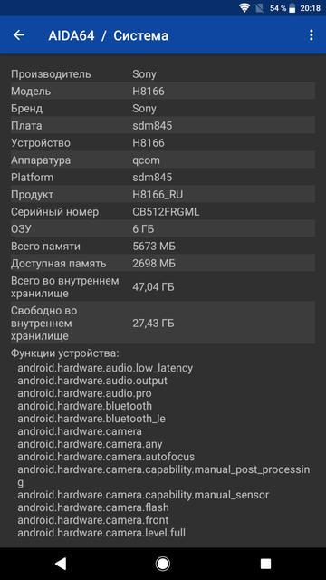 Обзор Sony Xperia XZ2 Premium: флагман с двойной камерой и 4K HDR дисплеем-80