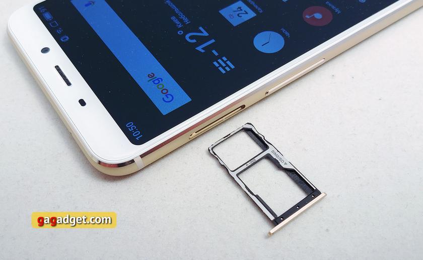 Обзор Meizu M6s: первый смартфон Meizu c экраном 18:9 и новым процессором Exynos-12
