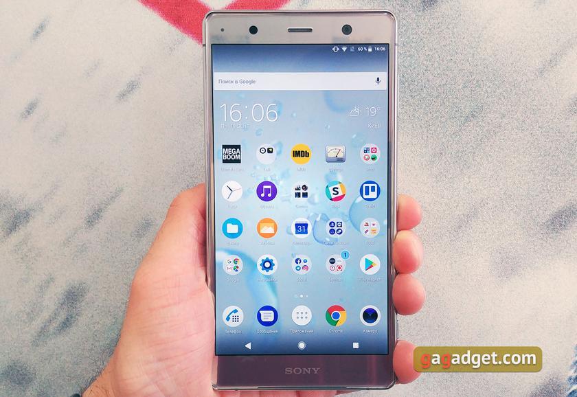 Обзор Sony Xperia XZ2 Premium: флагман с двойной камерой и 4K HDR дисплеем-5