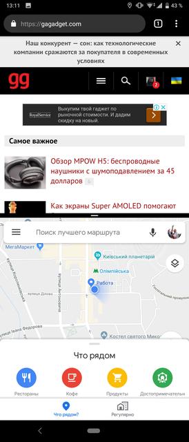 "Обзор Sony Xperia 1: ""высокий"" флагман с 4K HDR OLED дисплеем-204"