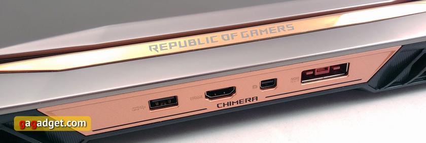 Обзор ASUS ROG G703VI Chimera: огнедышащее игровое чудовище на все деньги-25