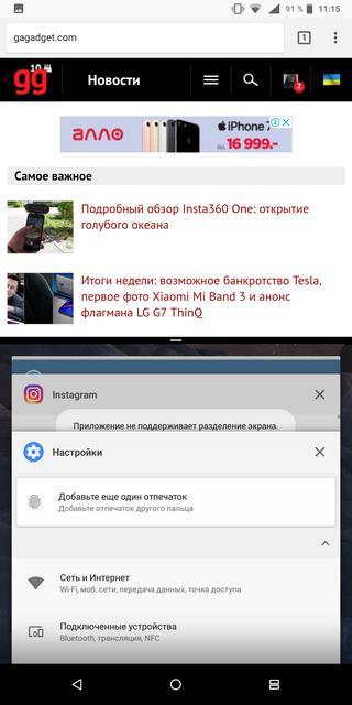 Обзор Nokia 7 Plus: средний класс, который метит в высшую лигу-215