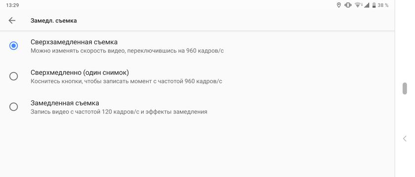 "Обзор Sony Xperia 1: ""высокий"" флагман с 4K HDR OLED дисплеем-258"