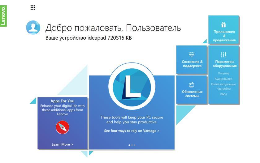 Обзор Lenovo IdeaPad 720s–15IKB: ноутбук для работы и игр-57