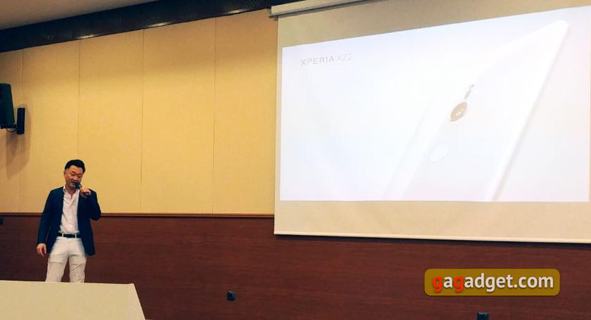 Сони представила премиальный флагман Xperia XZ2 премиум