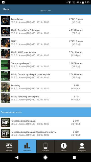 Обзор Sony Xperia XZ2 Premium: флагман с двойной камерой и 4K HDR дисплеем-89