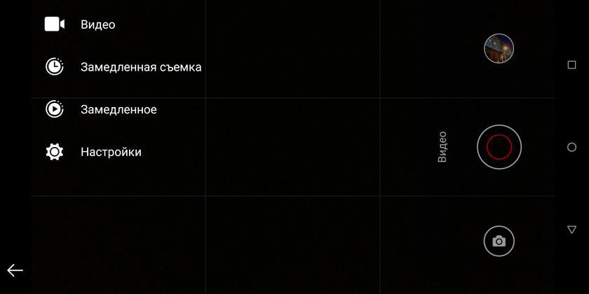 Обзор Nokia 7 Plus: средний класс, который метит в высшую лигу-251