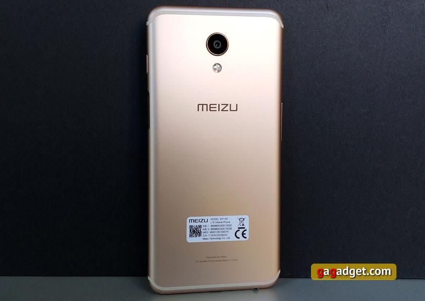 Обзор Meizu M6s: первый смартфон Meizu c экраном 18:9 и новым процессором Exynos-16