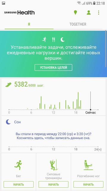 Обзор Samsung Galaxy J7 (2017): скромняга с амбициями-94