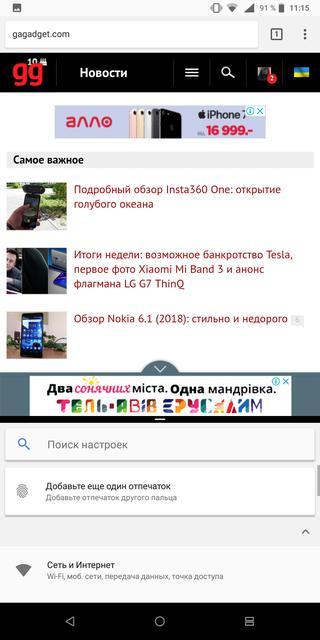 Обзор Nokia 7 Plus: средний класс, который метит в высшую лигу-216