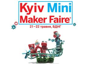 Билеты на Kyiv Mini Maker Faire