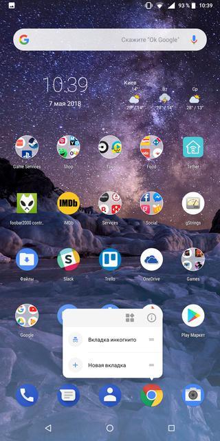 Обзор Nokia 7 Plus: средний класс, который метит в высшую лигу-208