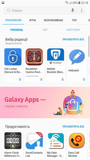 Обзор Samsung Galaxy J7 (2017): скромняга с амбициями-93