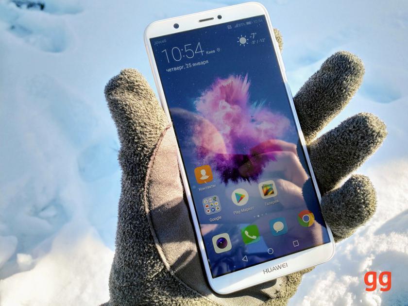 Обзор Huawei PSmart: элегантный, быстрый, но не идеальный