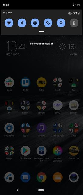 "Обзор Sony Xperia 1: ""высокий"" флагман с 4K HDR OLED дисплеем-185"